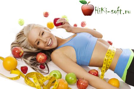 Фитнес девушка в яблоках