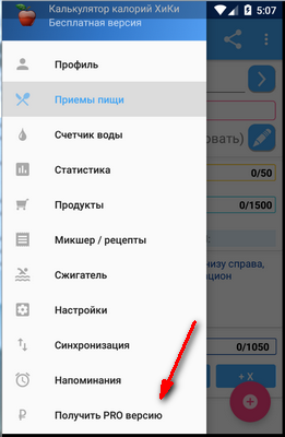 Скачать программы на андроид вкладки скачать программу portable update